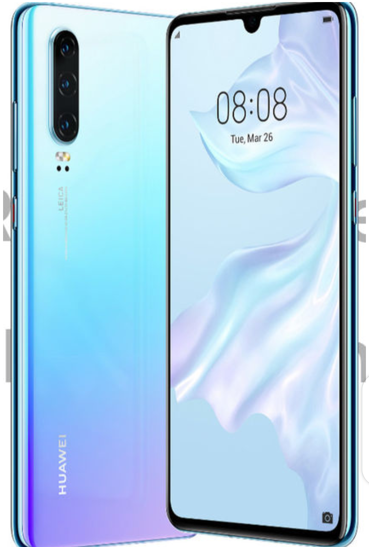 Huawei est une marque chinoise.